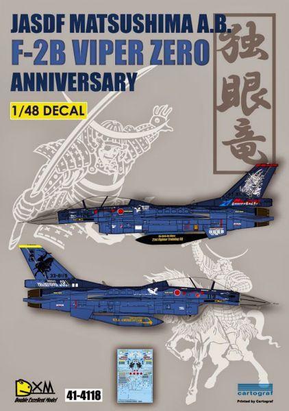 DXM48015 F-2B Viper Zero Anniversary Scheme
