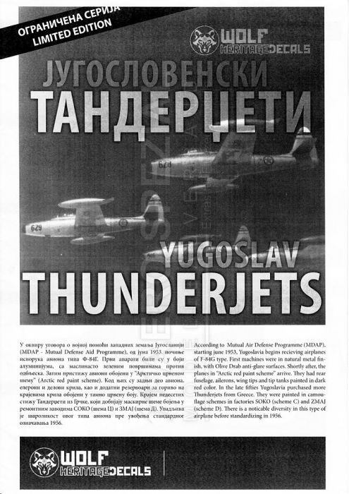 WHD4801 F-84G Thunderjet jugoslawische Luftwaffe