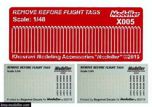 KMAX4805 Remove before Flight Fähnchen