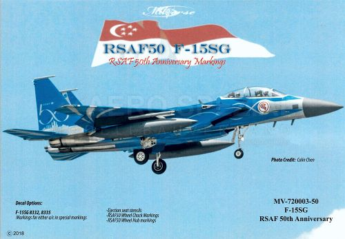 MV720350 F-15SG Strike Eagle Anniversary Finish 50 Years RSAF