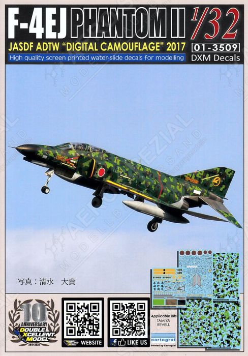 DXM32011 F-4EJ Phantom II in Digital Camouflage