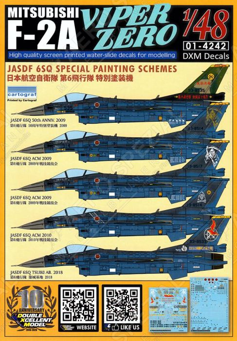DXM48038 F-2A Viper Zero with Special Markings
