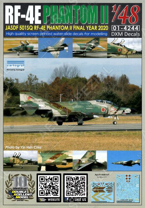 DXM48040 RF-4E Kai Phantom II JASDF Final Year 2020