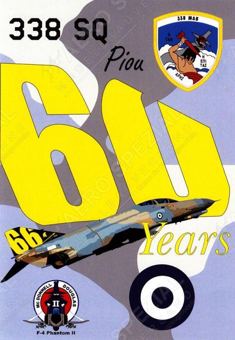 PRO72203 F-4E AUP Phantom II Piou, Hellenic Air Force