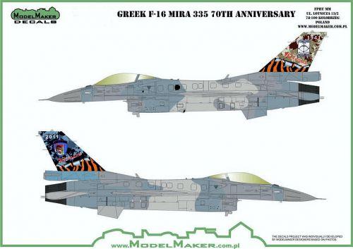 MOD72127 F-16C Block 52+ Fighting Falcon Hellenic Air Force