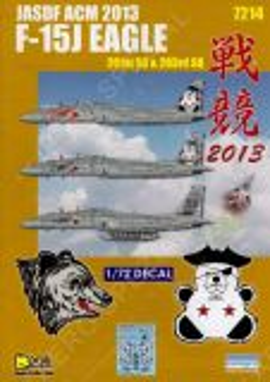 DXM72015 F-15J Eagle JASDF TAC Meet 2013
