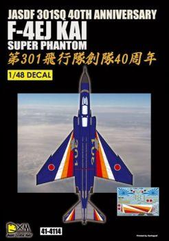 DXM48010 F-4EJ Kai Super Phantom II Anniversary Scheme