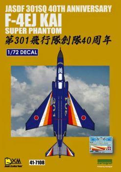 DXM72008 F-4EJ Kai Super Phantom II Anniversary Scheme