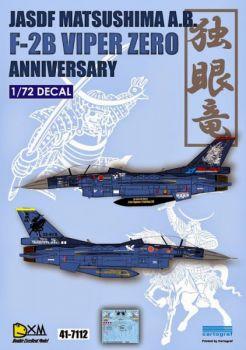 DXM72013 F-2B Viper Zero Anniversary Scheme