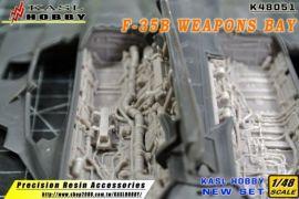KH48051 F-35B Lightning II Waffenschacht