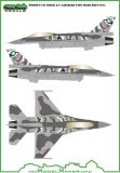 MOD48031A F-16C/D Block 52+ Fighting Falcon NATO Tiger Meet 2014