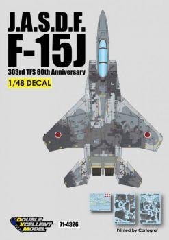 DXM48023 F-15J Eagle Digital Camouflage