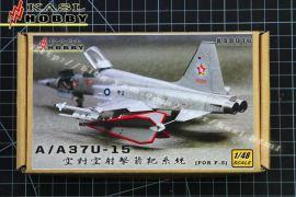 KH48016 F-5E/F Tiger II A/A37U-15 externes Zielschleppsystem