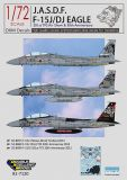 DXM72021 F-15J/DJ Eagle Air Show & Anniversary