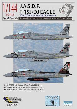 DXM14010 F-15J/DJ Eagle Air Show & Anniversary