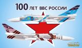 MOD48101 Su-24MR Fencer-E 100 Years Russian Air Force