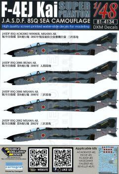 DXM48030 F-4EJ Kai Phantom II JASDF in See-Tarnung