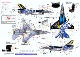 PRO32801 F-16C Block 52+ Fighting Falcon Zeus Demo-Team