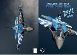 MOD72120 F-16C Block 52+ Fighting Falcon Zeus Demo-Team