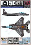 DXM32009 F-15E Strike Eagle 4th Fighter Wing