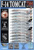 DXM14013 F-14A/B Tomcat VF-1, VF-103 & VF-211