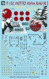 TB48266 F-15J Eagle 60 Years Chitose AB JASDF