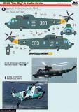 KMA14406 SH-3D Sea King Iranian Navy Aviation