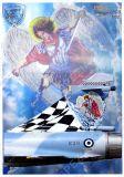 PRO32M2000 Mirage 2000EGM Hellenic Air Force