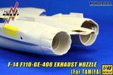 KH48111 F-14D Tomcat F110-GE-400 Exhaust Nozzles