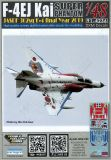 DXM48034 F-4EJ Kai Phantom II in White