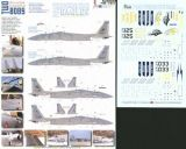 TB48130 F-15A/B Eagle