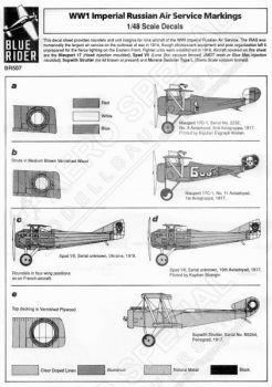 BR4507 Russische Luftstreitkräfte WK I