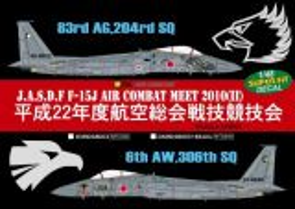DXM48003 F-15J Eagle JASDF TAC Meet 2010