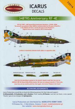 ID72016 RF-4E Phantom II Sonderanstrich griechische Luftwaffe